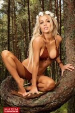 Анна хилькевич максим журнал – Анна Хилькевич — самая горячая русалка нашего леса!