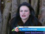 Яна лукьянова биография – Яна Лукьянова — это кто?