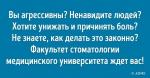 Каждой шутке есть доля правды – В каждой шутке есть доля… чего?: ru_etymology